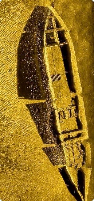 Sonar Image